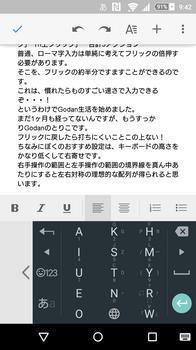 Screenshot_2015-09-20-09-42-22.png