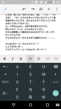 Screenshot_2015-09-20-09-43-02.png